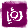 icon Roya TV