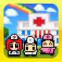 icon Pixel Hospital