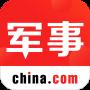 icon China Military