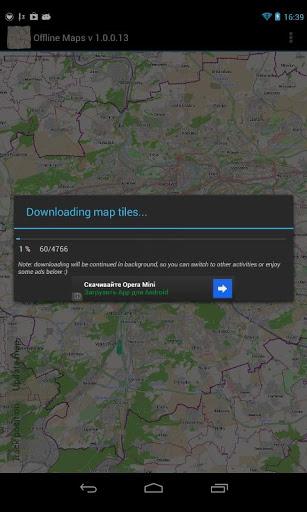 Автономні карти