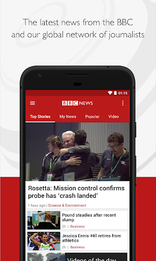 Новини BBC