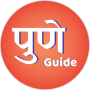 icon p-Indicator - Pune City Guide
