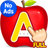 icon ABC Kids 1.3.8