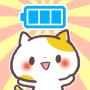icon Kansai Cats Collection Gacha