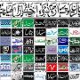 icon Urdu Newspapers Pakistan