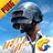 icon PUBG MOBILE 0.13.0