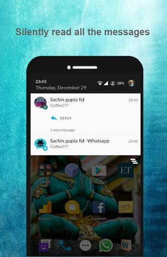 SpyChat - ніколи не бачили чи читали