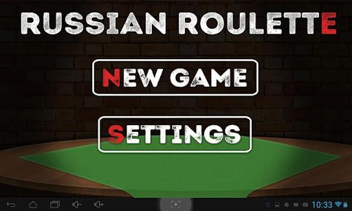Російська рулетка
