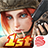 icon Rules of Survival 1.261246.275622